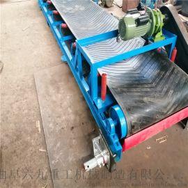 陇南带进料斗散料用皮带输送机Lj8装车卸货传送带