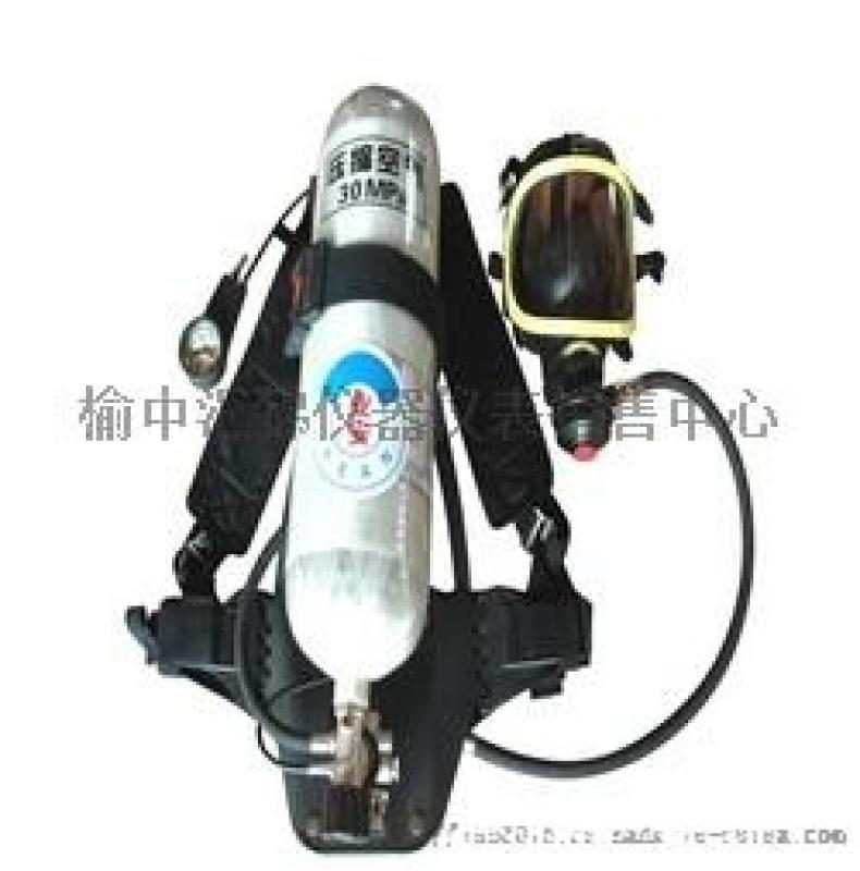 凤县6.8升正压式空气呼吸器13891857511