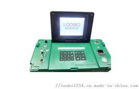 LB-70D低浓度烟尘烟气分析儀(内置电池版本)
