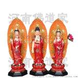 西方三聖佛像 樹脂阿彌陀佛神像 極彩大勢至菩薩佛像