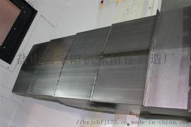 厂家生产XH715D加工中心导轨钢板防护罩