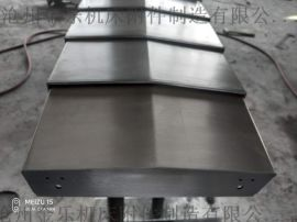 厂家直销宁波数控YMC-6050 Y轴钢板防护罩