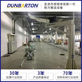 DUNBARTON丹芭顿供应折臂式电动平衡吊
