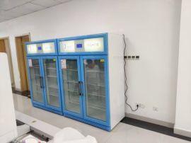 双开门2-8度药剂科冷藏柜