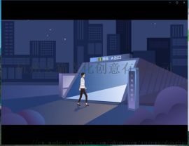 抖音短视频广告动画宣传片朋友圈公众号短视频动画制作