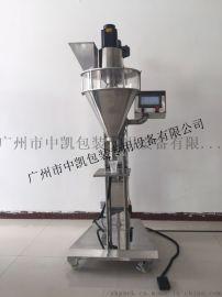 中凯半自动粉剂填充灌装机 免保养粉剂灌装机