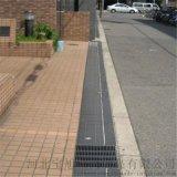马路用排水沟盖板实体厂家