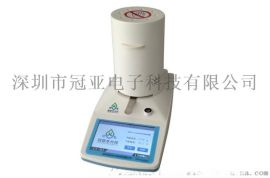 蛋白饲料水分检测仪/麸皮快速水分仪指定品牌