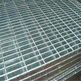 复合型热镀锌钢格板生产厂家