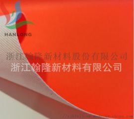 会员专区 供应防化服面料桔红色荧光色PVC涂层玻纤布 玻纤夹网布厂家可定制