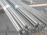 GB国标316F不锈钢直条易切削加工定做
