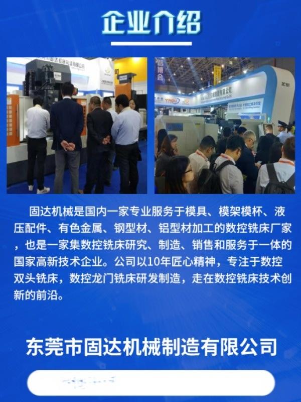 YG-520NC数控双面铣床 双面铣床 双头铣床 双侧铣床 数控双头铣床 数控双侧铣床 双面铣 双头铣 双侧铣 平面铣