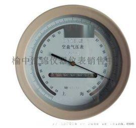 韩城DYM-3空盒气压表
