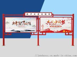 森林防火宣传栏大小/单面公示栏用途