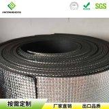 定制XPE保温隔热复合铝箔管