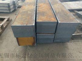 特种钢板Q550 高强度钢板 中厚钢板零割