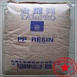 F801L 抗紫外線聚丙烯 高粘着性PP