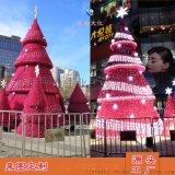 定制粉色大型聖誕樹加工廠,大型鋼結構聖誕樹制作
