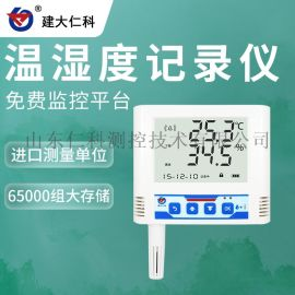 以太网温湿度记录仪 档案室洁净室温度记录仪