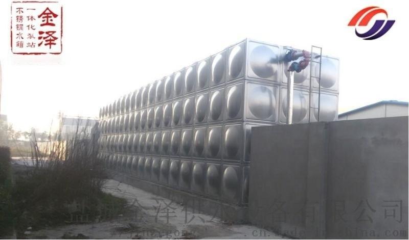 泰州消防水箱保溫水箱廠家