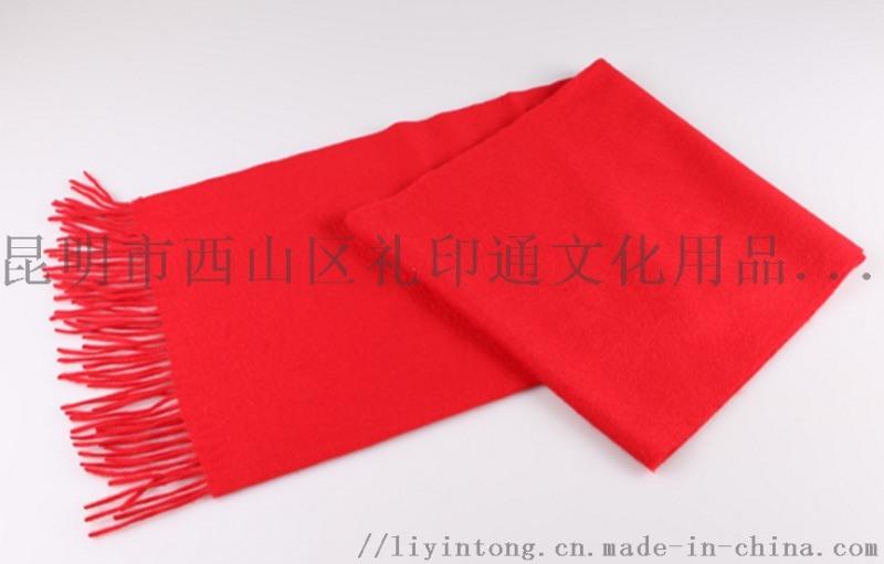 昆明紅圍巾批發