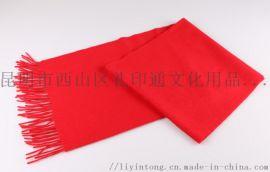 昆明红围巾批发