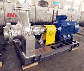 耐高温导热油泵 离心式热油泵风冷水冷可选常州厂家