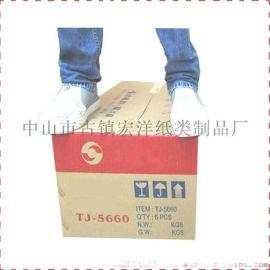 纸箱批发 纸箱批发价格 纸箱批发厂家