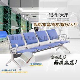 连排椅- 机场椅排椅- 公共座椅生产厂家
