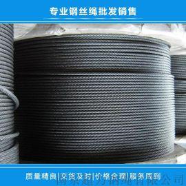 不旋转钢丝绳 质量高 精磨耐用 可根据用户要求定做