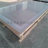 透明有机玻璃板材定做亚克力 广东pmma亚克力