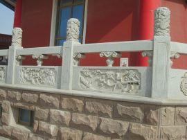 江苏相城石头护栏阳台石栏杆