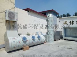 脱硫除尘 pp材质不锈钢材质喷淋净化塔
