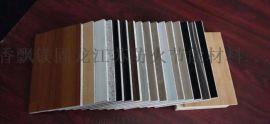玻镁装饰板、防火装饰板、装饰防火板
