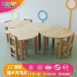 幼儿园桌椅 幼儿园橡木月牙桌