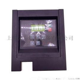 康可爾空壓機微電腦控制器顯示屏面板主板普樂特MC-880(MC880)
