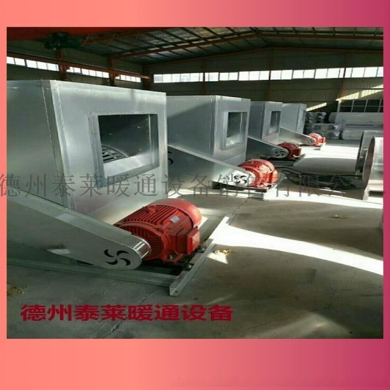 HTFC(DT)-II消防(两用)柜式离心风机