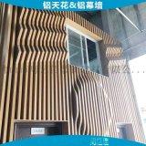 酒店门头造型弧形格栅鋁單板 广告波浪形格栅铝板
