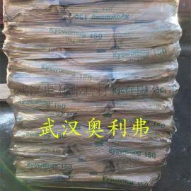 日本协和氧化镁|KYOWAMAG 150|氟橡胶专用氧化镁MA-150