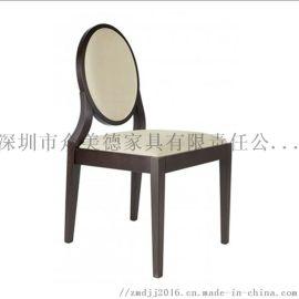 实木圆背餐椅,定制餐厅餐椅,包间包房圆桌椅子