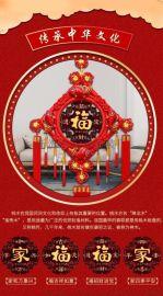 桃木中国结纯手工编织春节广告礼品