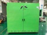 高温试验箱 高温干燥 定制化高温试验箱