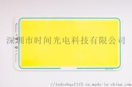 12V  LED营地灯 集成COB光源
