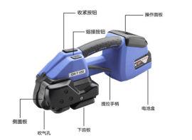 广州速乘包装销售手提式电动打包机原装进口欧派克