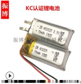 韩国kc认证 医疗仪器美容仪器**电池
