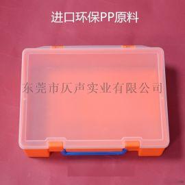 双层乐高积木玩具分类盒塑料包装盒创客教育盒工具盒