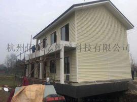 木屋板别墅板岗亭板外墙装饰板PVC外墙挂板厂家