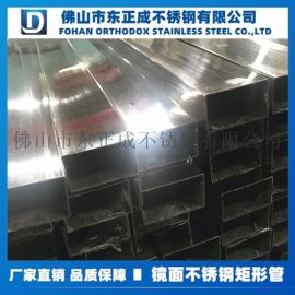 广西不锈钢矩形管,广西304不锈钢矩形管