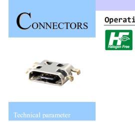 无导边&沉板卧式&Micro USB 连接器