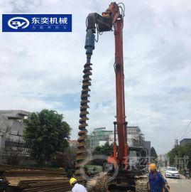 小挖钻机 轮式挖机装钻土挖坑旋挖钻头